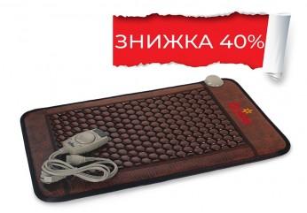 Акція! Турманієвий килим Zoryana Classic зі знижкою 40%
