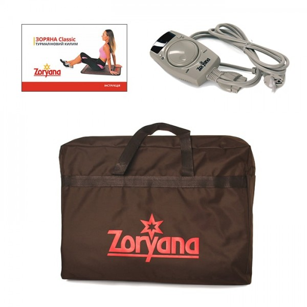 Турмаліновий килим Zoryana Classic