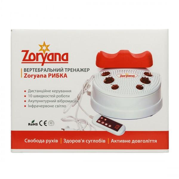 Свинг-машина Zoryana Рыбка kms003h